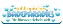 Subtropisches Badeparadies – Die Wassererlebniswelt